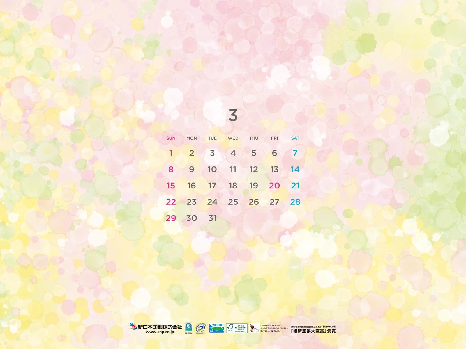 カレンダー 壁紙 ダウンロード Snp 新日本印刷株式会社は地球に
